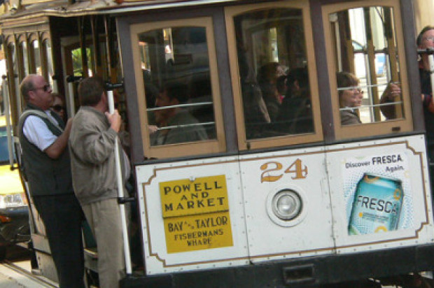 Recent Cable Car Operator Injuries Prompt Crackdown on Illegal Passing