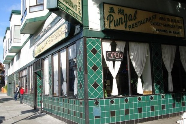 Mission's Iconic Punjab Restaurant Briefly Closed For HBO Activity