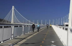 Bay Bridge Bike Path To Close For About A Week
