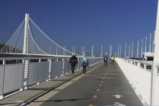 New Hours For Bay Bridge Bike And Pedestrian Path