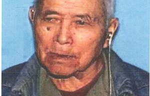 Missing Elderly Man Found Alive at Hospital
