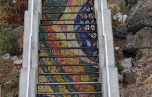 Staircase Mosaic Dedicated in Bayview