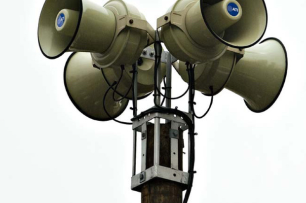 Outdoor Emergency Sirens Temporarily Deactivated for Testing