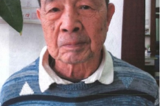 Missing 78 Year Old Man Found Safe