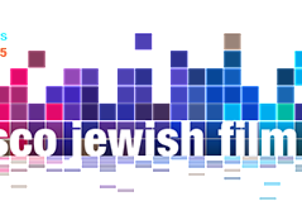 SF Jewish Film Festival Starts Thursday