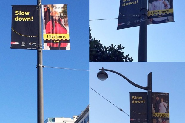 Pedestrian Safety Banners Unveiled in SoMa, Tenderloin